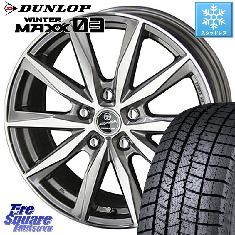 プリウス DUNLOP WINTER MAXX 03 ウィンターマックス WM03 ダンロップ スタッドレスタイヤ 185/65R15 KYOHO スマック バサルト SMACK BASALT ホイールセット 15インチ 15 X 6.0J +45 5穴 100