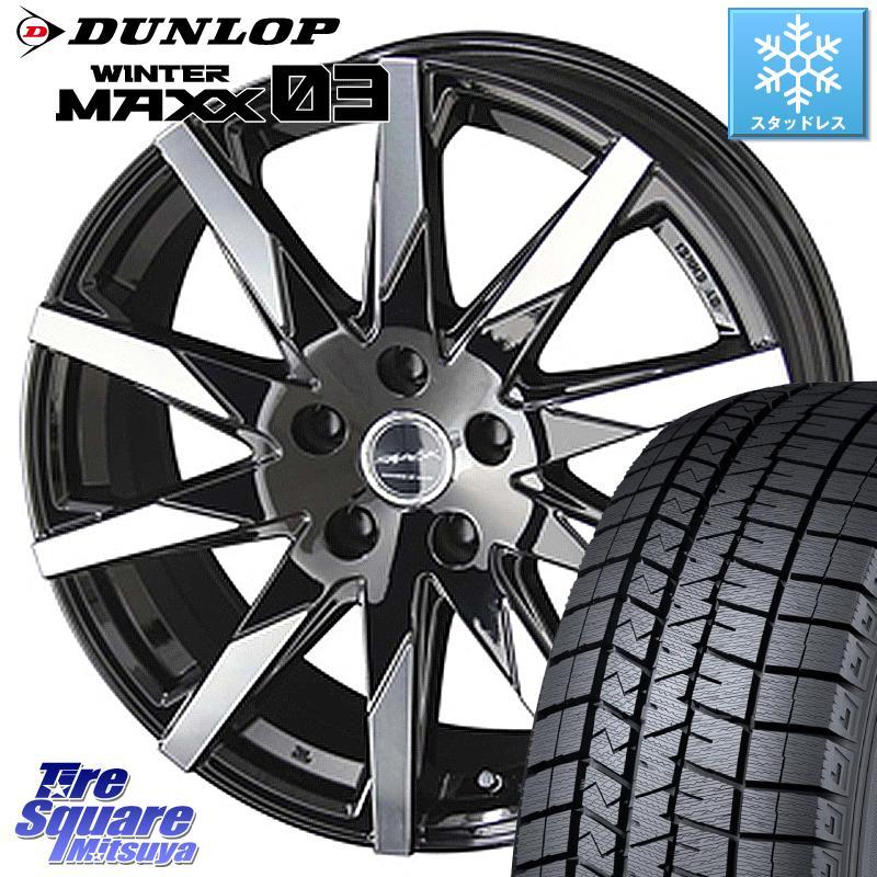 CR-Z DUNLOP WINTER MAXX 03 ウィンターマックス WM03 ダンロップ スタッドレスタイヤ 185/65R15 KYOHO スマック スフィーダ SMACK SFIDA ホイールセット 15インチ 15 X 6.0J +45 5穴 114.3