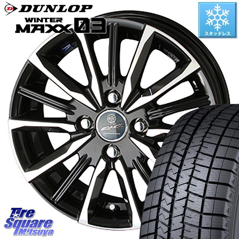 デミオ アクア DUNLOP WINTER MAXX 03 ウィンターマックス WM03 ダンロップ スタッドレスタイヤ 185/65R15 KYOHO スマック ヴァルキリー ホイールセット 15インチ 15 X 5.5J +40 4穴 100
