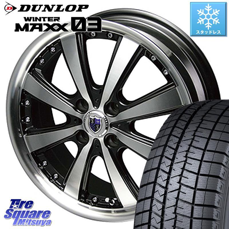 DUNLOP WINTER MAXX 03 ウィンターマックス WM03 ダンロップ スタッドレスタイヤ 165/60R14 KYOHO STEINER シュタイナー VS5 ホイールセット 14インチ 14 X 4.5J +45 4穴 100