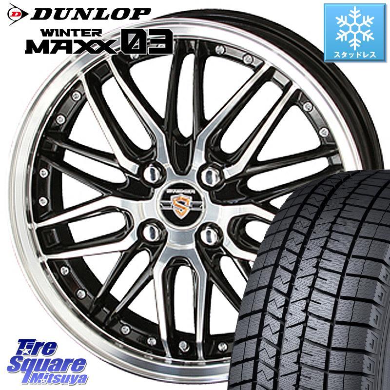 DUNLOP WINTER MAXX 03 ウィンターマックス WM03 ダンロップ スタッドレスタイヤ 165/65R15 KYOHO シュタイナー LMX ホイールセット 15インチ 15 X 5.5J +43 4穴 100