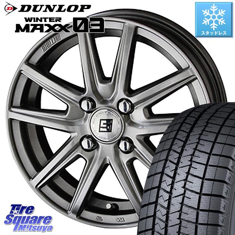 DUNLOP WINTER MAXX 03 ウィンターマックス WM03 ダンロップ スタッドレスタイヤ 165/55R15 KYOHO SEIN-SS ザインSS ホイールセット 15インチ 15 X 4.5J +45 4穴 100