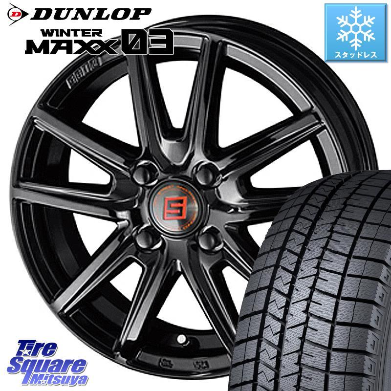 マーチ フィット DUNLOP WINTER MAXX 03 ウィンターマックス WM03 ダンロップ スタッドレスタイヤ 185/55R15 KYOHO SEIN-SS ザインSS ブラック ホイールセット 15インチ 15 X 5.5J +50 4穴 100