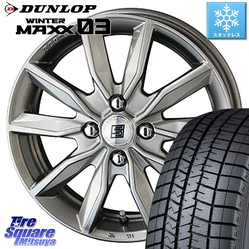 DUNLOP WINTER MAXX 03 ウィンターマックス WM03 ダンロップ スタッドレスタイヤ 165/55R15 KYOHO SEIN SV ザインSV ホイールセット 15インチ 15 X 4.5J +45 4穴 100