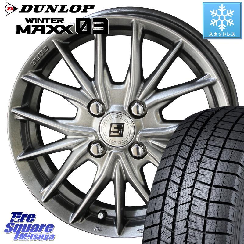 DUNLOP WINTER MAXX 03 ウィンターマックス WM03 ダンロップ スタッドレスタイヤ 165/55R15 KYOHO SEIN SX ザイン SX ホイールセット 15インチ 15 X 4.5J +45 4穴 100