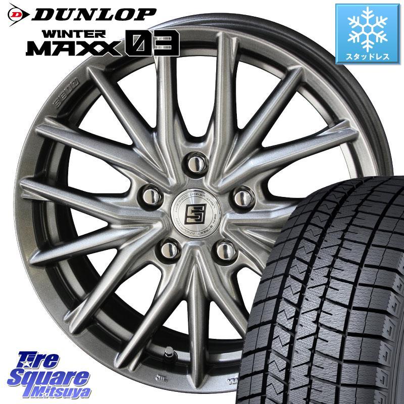 プリウス DUNLOP WINTER MAXX 03 ウィンターマックス WM03 ダンロップ スタッドレスタイヤ 195/65R15 KYOHO SEIN SX ザイン SX 平面座 平座仕様(トヨタ車専用) ホイールセット 15インチ 15 X 6.0J +44 5穴 100