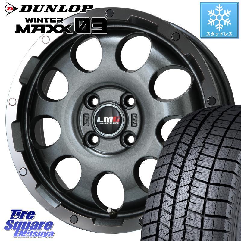 ソリオ DUNLOP WINTER MAXX 03 ウィンターマックス WM03 ダンロップ スタッドレスタイヤ 165/65R15 LEHRMEISTER レアマイスター LMG CS-9 ホイールセット 15インチ 15 X 4.5J +45 4穴 100