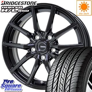 【5/20は最大26倍】 NX HotStuff G.speed G-02 G02 ブラック ホイールセット 18インチ 18 X 7.5J +38 5穴 114.3ブリヂストン DUELER デューラー H/L 850 【特別価格6月末迄】サマータイヤ 235/55R18