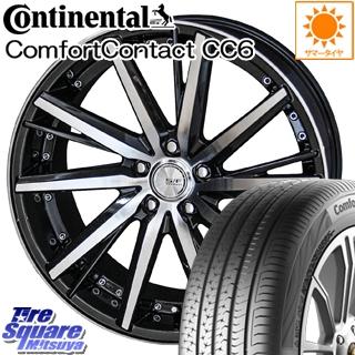 コンチネンタル ComfortContact CC6 215/50R17 KYOHO STEINER FORCED SF-V ホイールセット 4本 17インチ 12月末迄の特価 17 X 7 +55 5穴 114.3