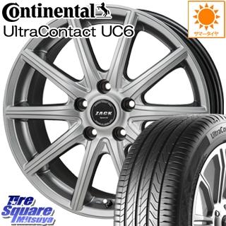 コンチネンタル UltraContact UC6 225/55R17 Japan三陽 ZACK Sport01 ホイールセット 4本 17インチ 17 X 7 +53 5穴 114.3
