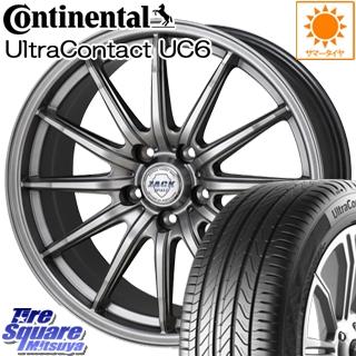 コンチネンタル UltraContact UC6 225/50R17 Japan三陽 ZACK ザック JP-812 ホイールセット 4本 17インチ 17 X 7 +53 5穴 114.3