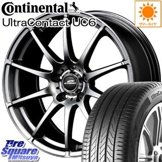 コンチネンタル UltraContact UC6 225/45R18 MANARAY SCHNERDER StaG ホイールセット 4本 18インチ 18 X 7 +55 5穴 114.3
