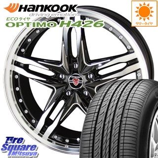 HANKOOK ハンコック OPTIMO オプティモ H426 サマータイヤ 215/45R17 KYOHO STINER シュタイナー LSV ホイールセット 4本 17インチ 9月末迄の特価 17 X 7 +48 5穴 114.3