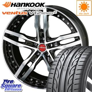 HANKOOK ハンコック ventusV12evo2 ベンタス K120 サマータイヤ 225/50R17 KYOHO AME SHALLEN シャレン XF-55 MONOBLOCK ホイールセット 4本 17インチ 17 X 7 +55 5穴 114.3