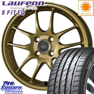 HANKOOK ハンコック Laufenn S Fit EQ LK01 ラウフェン サマータイヤ 205/45R17 ENKEI PerformanceLine PF01 ホイールセット 4本 17 X 7 +45 4穴 100