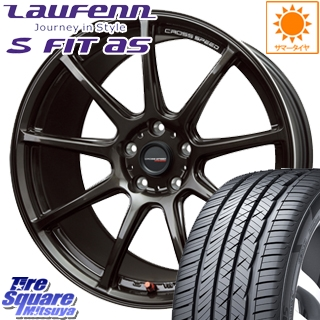 HANKOOK ハンコック Laufenn ラウフェン S Fit AS LH01 サマータイヤ 225/55R17 HotStuff クロススピード RS9 ハイパーエディション 軽量 ホイールセット 4本 17インチ 17 X 7 +48 5穴 114.3