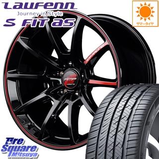 HANKOOK ハンコック Laufenn S Fit AS LH01 ラウフェン サマータイヤ 235/50R18 MANARAY RMP RACING R25 ホイールセット 4本 18インチ 18 X 7.5 +40 5穴 114.3
