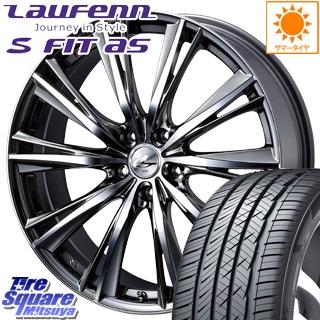 HANKOOK ハンコック Laufenn S Fit AS LH01 ラウフェン サマータイヤ 215/55R17 WEDS 33885 レオニス WX ウェッズ Leonis ホイールセット 4本 17インチ 17 X 7 +42 5穴 114.3