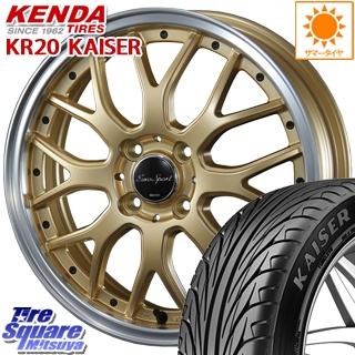 【3月10日限定Rカードde最大46倍!】 KENDA ケンダ KAISER KR20 限定 サマータイヤ 205/50R17 BLEST Eurosport Type815 ホイールセット 4本 17インチ 17 X 7.0J +42 4穴 100
