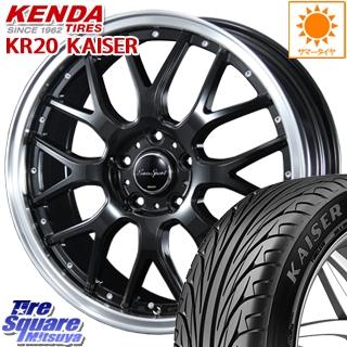 【3月10日限定Rカードde最大46倍!】 SX4 KENDA ケンダ KAISER KR20 限定 サマータイヤ 205/50R17 BLEST Eurosport Type815 ホイールセット 4本 17インチ 17 X 7.0J +48 5穴 114.3