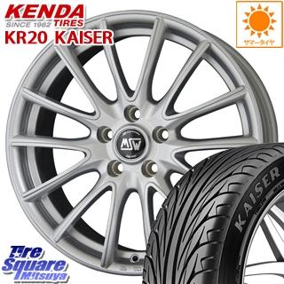 【Rカードでポイント最大21倍 2月25日限定】 KENDA ケンダ KAISER KR20 サマータイヤ 225/45R17 MSW by OZ MSW86 ホイールセット 4本 17インチ 17 X 7.5(VW) +48 5穴 112