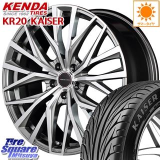 KENDA ケンダ KAISER KR20 サマータイヤ 235/40R18 MANARAY VERTEC ONE ALBATROSS ホイールセット 18 X 8.0J +42 5穴 114.3
