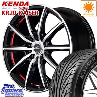 KENDA ケンダ KAISER KR20 サマータイヤ 225/45R17 MANARAY SCHNEDER シュナイダー SX2 SX-2 ホイールセット 17 X 7.0J +48 5穴 114.3