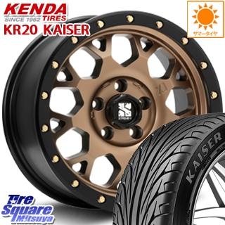 【3月10日限定Rカードde最大46倍!】 インサイト KENDA ケンダ KAISER KR20 サマータイヤ 215/55R16 MLJ エクストリームJ XJ04 マットブロンズ ホイールセット 4本 16インチ 16 X 7.0J +35 5穴 114.3