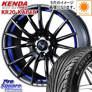 KENDA ケンダ KAISER KR20 サマータイヤ 215/40R17 WEDS SA-35R ウェッズ スポーツ ホイールセット 17インチ 17 X 7.0J +50 4穴 100