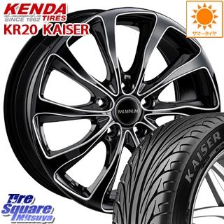 KENDA ケンダ KAISER KR20 サマータイヤ 225/45R17 ブリヂストン BALMINUM T10 ホイールセット 4本 17 X 7 +53 5穴 100