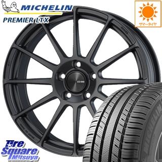 ミシュラン Premier LTX プレミア 正規品 サマータイヤ 225/60R17 ENKEI エンケイ PerformanceLine PF03 ホイールセット 17 X 7.0J +48 5穴 114.3