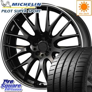 ミシュラン Pilot Super Sport 正規品 サマータイヤ 265/30R22 RAYS HOMURA 2X9 22 X 9 +30 5穴 114.3