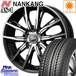 NANKANG TIRE ナンカン AS-1 サマータイヤ 165/45R15 MANARAY BROKEN ブロッケン DS510 ホイールセット 4本 15インチ 15 X 4.5 +45 4穴 100