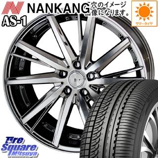 NANKANG TIRE ナンカン AS-1 サマータイヤ 165/55R15 KYOHO STEINER FORCED SF-V ホイールセット 4本 15インチ 3月末迄の特価 15 X 4.5 +45 4穴 100
