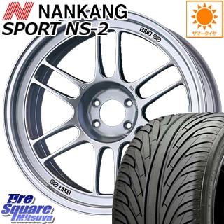 【3月10日限定Rカードde最大46倍!】 NANKANG TIRE ナンカン NS-2 サマータイヤ 205/45R17 ENKEI Racing RPF1 ホイールセット 4本 17 X 7.0J +35 4穴 100