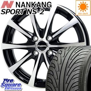 NANKANG TIRE ナンカン NS-2 サマータイヤ 195/55R15 HotStuff Laffite ラフィット LE-03 ホイールセット 4本 15インチ 15 X 5.5 +43 4穴 100