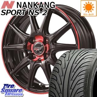 【4/25 Rカードで最大P35倍!】 コペン MANARAY FINAL SPEED GR-Volt ホイールセット 15インチ 15 X 4.5J +45 4穴 100NANKANG TIRE ナンカン NS-2 サマータイヤ 165/50R15