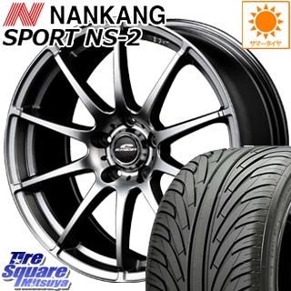 NANKANG TIRE ナンカン NS-2 サマータイヤ 215/40R18 MANARAY SCHNERDER StaG スタッグ ホイールセット 18インチ 18 X 7.0J +55 5穴 114.3