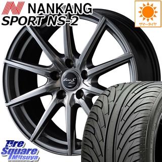 NANKANG TIRE ナンカン NS-2 サマータイヤ 225/45R17 MANARAY Euro Stream JL10 ホイールセット 4本 17インチ 17 X 7 +50 5穴 100