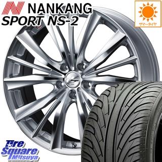 NANKANG TIRE ナンカン NS-2 サマータイヤ 225/40R18 WEDS 33279 レオニス VX ウェッズ Leonis ホイールセット 18インチ 18 X 8.0J +42 5穴 114.3