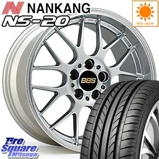 NANKANG TIRE ナンカン NS-20 サマータイヤ 225/40R18 BBS RG-R 鍛造1ピース ホイールセット 4本 18インチ 18 X 8.5 +43 5穴 114.3