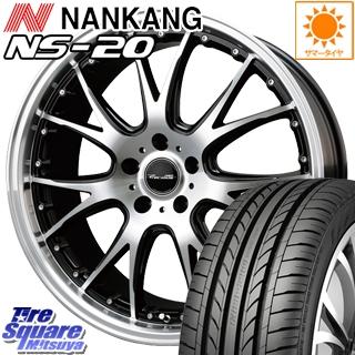 NANKANG TIRE ナンカン NS-20 サマータイヤ 225/35R19 HotStuff プレシャスアストM2 4本 ホイールセット 19インチ 19 X 8 +43 5穴 114.3