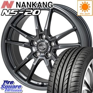 NANKANG TIRE ナンカン NS-20 サマータイヤ 245/40R18 Japan三陽 ZACK JP-520 ホイールセット 4本 18インチ 18 X 8.5 +53 5穴 114.3