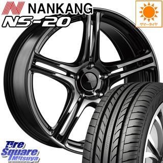【3月10日限定Rカードde最大46倍!】 NANKANG TIRE ナンカン NS-20 サマータイヤ 245/40R18 ブリヂストン Adrenalin アドレナリン SW005 ホイールセット 4本 18インチ 18 X 8.5J +48 5穴 114.3