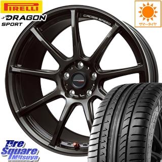 ピレリ DRAGON SPORT ドラゴン スポーツ (数量限定特価) サマータイヤ 225/45R17 HotStuff クロススピード RS9 RS-9 軽量 ホイールセット 17インチ 17 X 7.0J +48 5穴 114.3