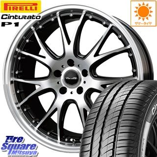 ピレリ Cinturato P1 チンチュラート P1 (数量限定特価) サマータイヤ 215/55R17 HotStuff プレシャスアストM2 4本 ホイールセット 17インチ 17 X 7 +48 5穴 114.3