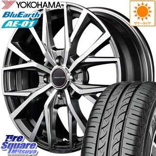 YOKOHAMA ヨコハマ ブルーアース AE-01 サマータイヤ 155/65R14 MANARAY VERTEC ONE ALBATROSS ホイールセット 4本 14 X 4.5 +45 4穴 100