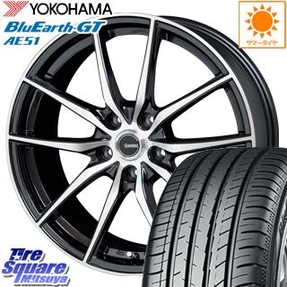 YOKOHAMA ヨコハマ BluEarth-GT AE51 ブルーアース サマータイヤ 225/55R17 HotStuff 軽量設計!G.speed P-02 ホイールセット 4本 17インチ 17 X 7 +38 5穴 114.3