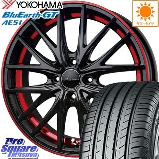 YOKOHAMA ヨコハマ ブルーアースGT AE51 サマータイヤ 195/65R15 HotStuff プレシャス アスト M1 ホイールセット 15インチ 5月末迄特価 15 X 5.5J +45 4穴 100