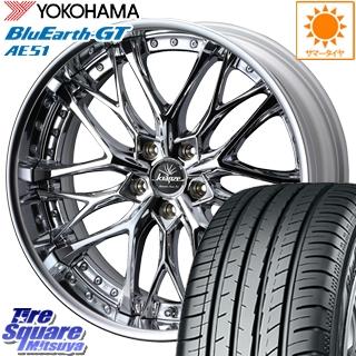 YOKOHAMA ヨコハマ BluEarth-GT AE51 ブルーアース サマータイヤ 235/40R19 WEDS ウェッズ クレンツェ ウィーバル Kranze Weaval 19 X 8.5 +43 5穴 114.3
